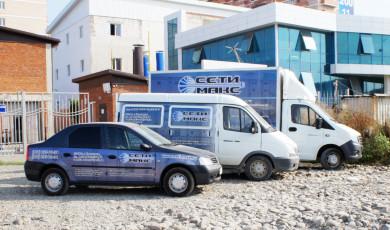 Гарантийное, сервисное обслуживание, ремонт